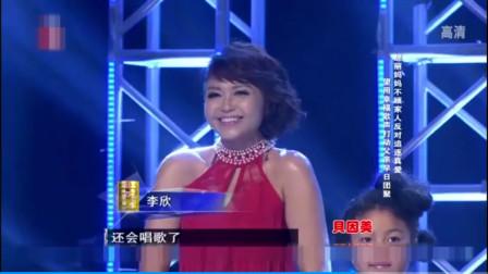 美女主持陈辰挑战自我,助阵跨国家庭,因唱的