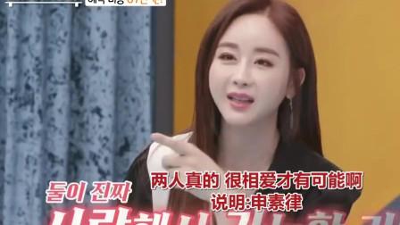 韩国综艺:女演员结婚太节省,拿情侣照当婚纱