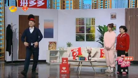 2020湖南卫视元宵晚会小品:疫情在家憋得够呛,