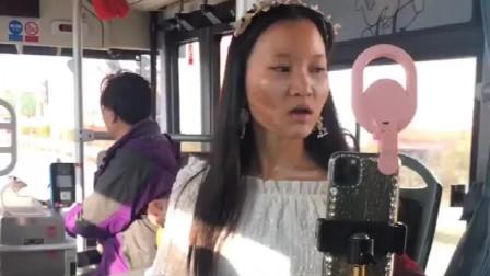 公交车上偶遇美女网红,榜一大哥还给刷飞机,