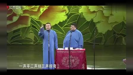 德云社相声 :岳云鹏装文化人调侃仓老师!孙越