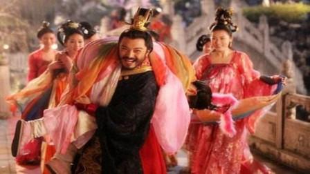 中国历史上最好色的皇帝是谁?这个皇帝只要是
