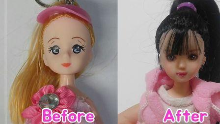 【油管】娃娃改妆变美女~可爱的~