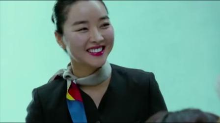 屁点大的韩国小孩,不但谎骗美女姐姐,还敢独