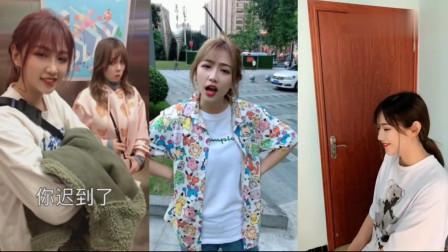 钟婷:美女上班迟到,没想到被老板扣工资,太搞笑了