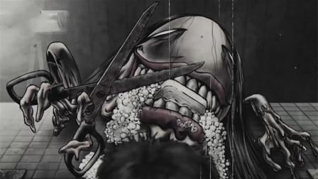 悬疑动画:小伙澡堂子里见到美女,本以为走桃花运,结果被吃了!