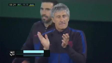 不进球改助攻!西甲梅西助攻帽子戏法 巴萨3-2逆转贝蒂斯