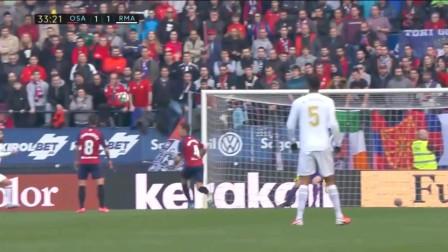 中国加油!皇马伊斯科破门瞬间西甲赛场武汉加油字眼格外显眼!