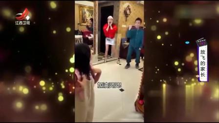 家庭幽默录像:爸爸妈妈不舍得孩子开学? 背后