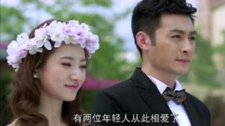 冬暖花会开:美女如愿嫁给高富帅,笑得阳光灿