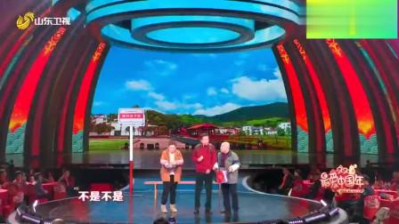2020山东春晚:冯巩爆笑小品《跟我回家》,有冯