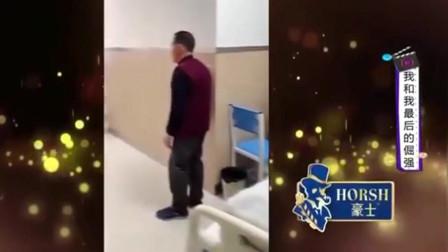 家庭幽默录像:两位躺在医院床上的大爷,没想