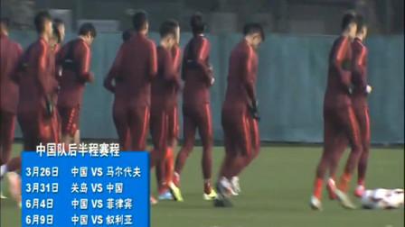 新冠疫情影响世预赛,中国足球主场无定论,足协已出多项措施