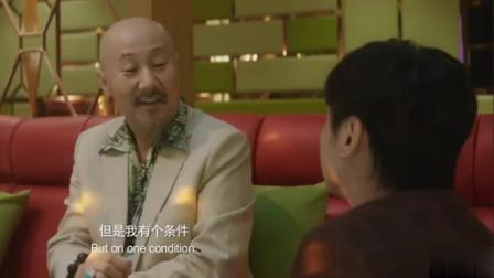 腾格尔已不做大哥好多年!(搞笑视频)沈腾唱歌,尹正跳钢管舞