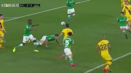 西甲-裁判身残志坚  2红牌 梅西助攻帽子戏法 巴萨2度扳平3-2胜