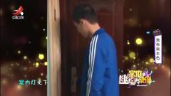 家庭幽默录像:男子出门帮朋友买水,深夜演绎
