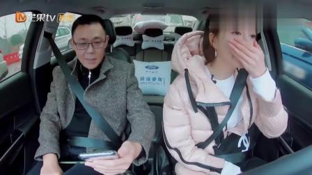 综艺片段:沈爸爸太可爱,梦辰问其娱乐圈认识谁,爸爸直言杜海涛