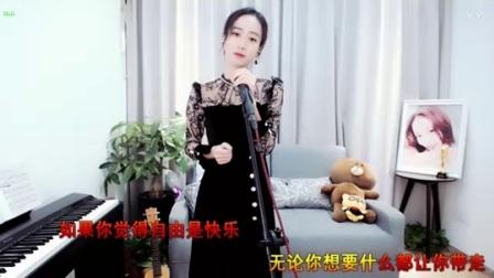 #音乐最前线#你不来听951小梦橙唱歌, 她也不会计
