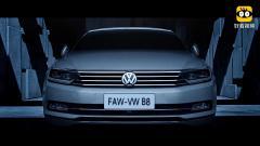 【720p超清】一汽 大众2020新迈腾广告短片,创意