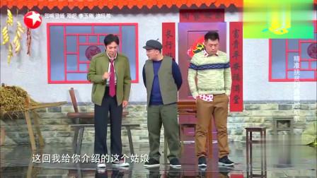 2020春晚宋晓峰、蔡国庆、杨树林小品,第365次相