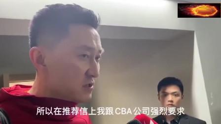 杜锋谈矣进宏扣篮:我跟C*A公司强烈要求他来参加,结果很欣慰!