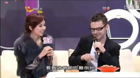 综艺:陈启泰提醒要小心美女主持,太逗了,笑