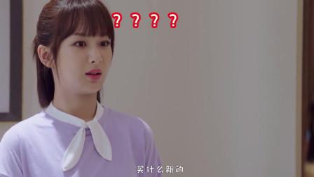李现杨紫恶搞创意视频:老婆又出难题了,如何