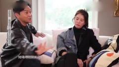 鲁豫有约:张智霖爆料袁咏仪糗事,这么生动?