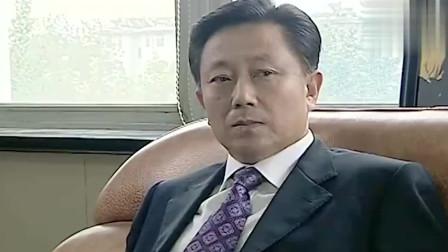 省纪委来人调查公安局长 调查后才发现 对方是个好局长