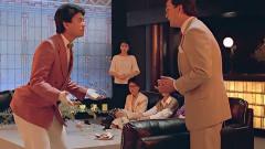 女秘书恶搞经理,不料恶搞到了董事长儿子,这