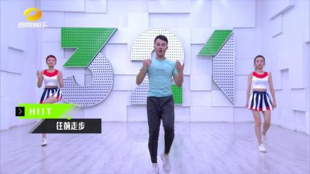 321健身操:睡前瘦身减肥操,7天瘦10斤!高流汗超燃脂