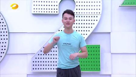 321健身操:减肥必备的高效瘦身操,每天5分钟,燃脂1小时