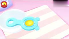 亲子动漫少儿启蒙音乐美食动画, 做蛋挞前先把