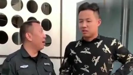 广西老表搞笑视频,有急事,找队长