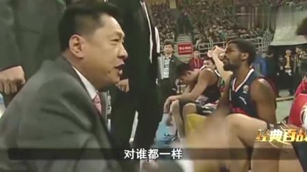 C*A总决赛马布里恶意上腿,李春江大吼队员:给他掀翻!