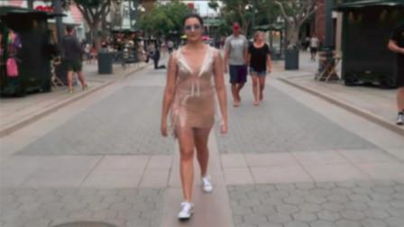 """美女大胆尝试""""透明衣服""""上街,回头率百分百"""