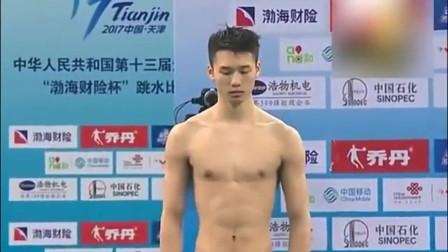 中国跳水健将陈艾森!裁判狂给4个10分,堪称完