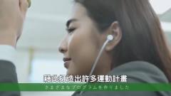 日本创意广告:坐电车的时候也能同时健身!