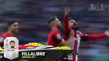 迷之评选!武磊破巴萨入选西甲一月最佳庆祝