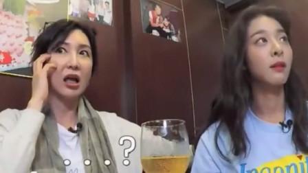 韩国美女第一次吃中国火锅,刚上桌就怂了!