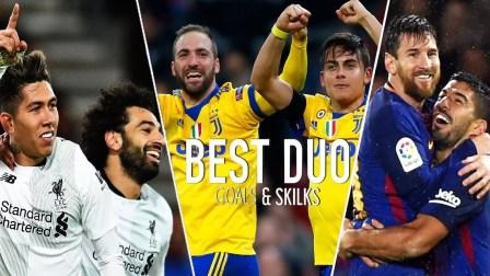 最佳10二重奏在足球2017/2018【1】