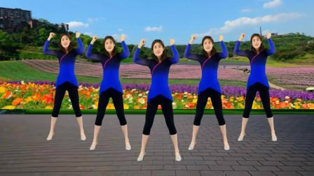 气质美女广场舞《模特》瘦身减肥操,健康美丽扭出来!