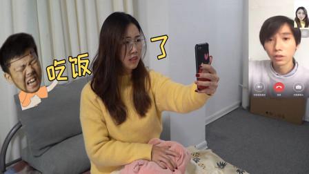 闽南语搞笑视频:美女穿睡衣办公,被老板通报