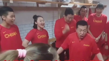 """硬核鼓劲!给中国女篮""""打鸡血""""的是谁? 姚明"""