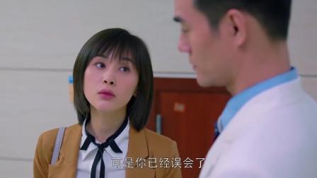 欢乐颂:赵医生想让曲筱绡知难而退,专门找了