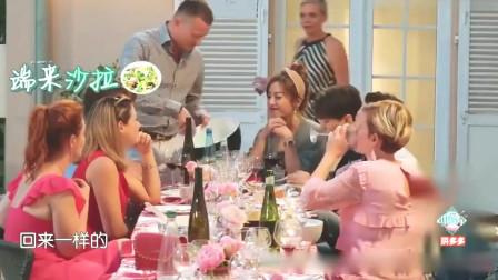 中餐厅:王俊凯从米兰回来,老外美女特意为他