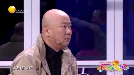 郭冬临充当美女男友,怎料这时老婆发来视频,