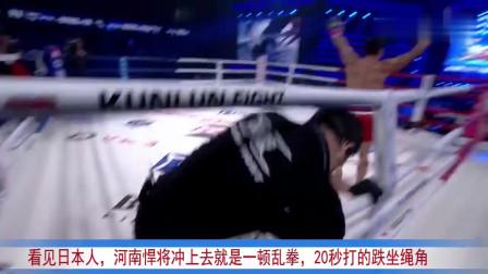 看见日本人,河南悍将冲上去就是一顿乱拳,2