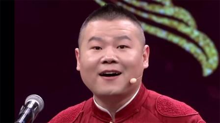 暖心!岳云鹏承诺请一线医务小姐姐听相声:疫
