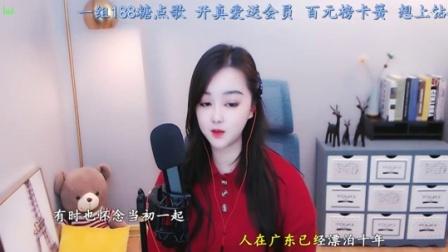 #音乐最前线#《广东十年爱情故事》送给漂泊在异